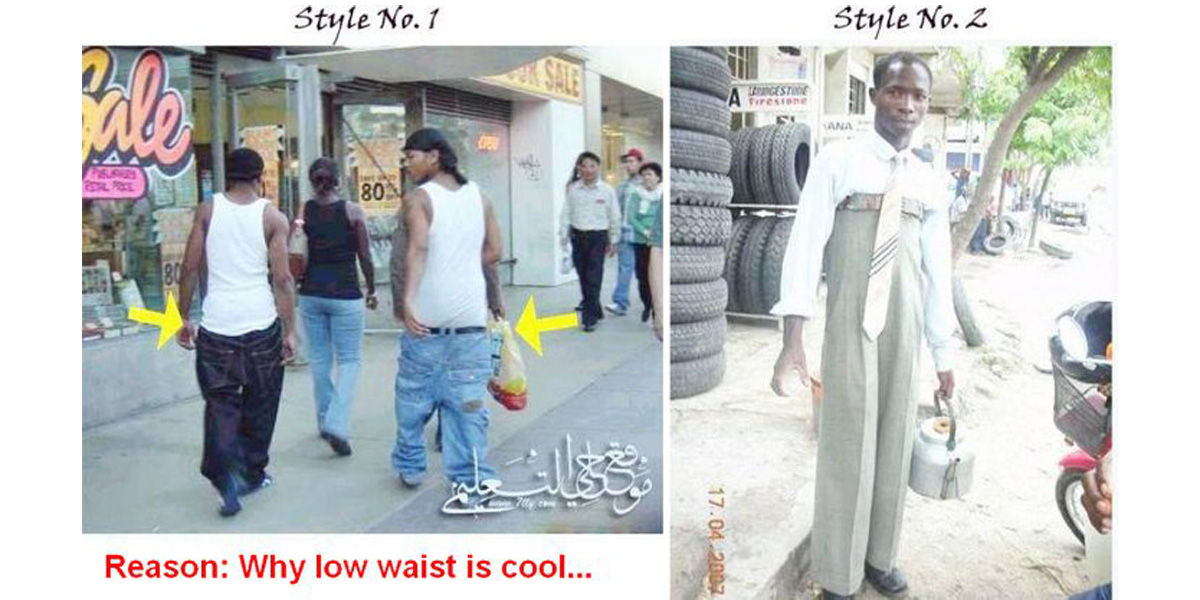 Reason why low waist is cool.